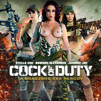 Cock of duty xxx parody